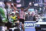Tour of Ireland 1985 - Stephen Roche (La Redoute)