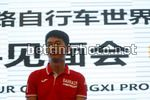 Tour of Guangxi 2017 Press Conference