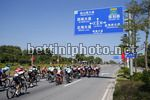Tour of Guangxi 2017 1st stage